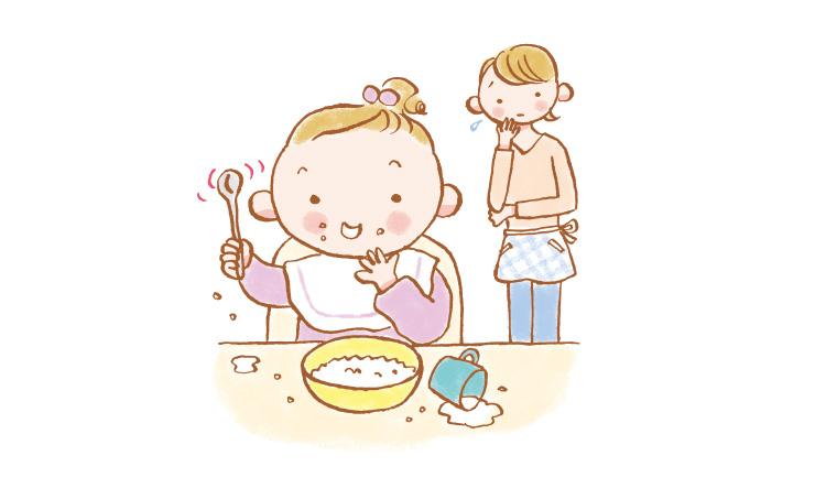 0・1・2歳児の食事~あそび食べ・食べない