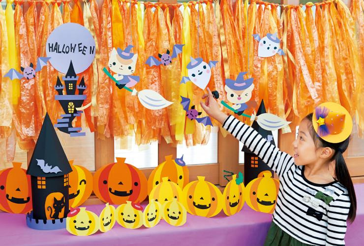 かぼちゃのジグザグ飾り