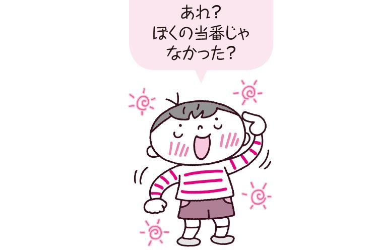 子どものウソのタイプと対処法【2】