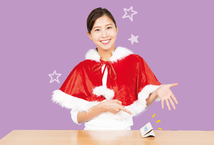 クリスマスマジック「イリュージョンえんとつ」