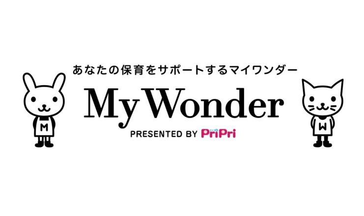 PriPri本誌連動イラストダウンロードのシステム障害のおわびとお知らせ