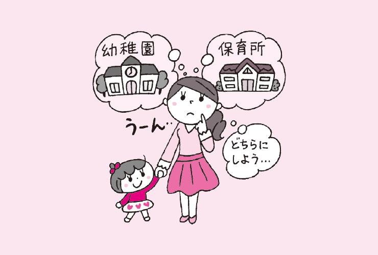 【予測】幼児教育・保育の無償化で園や保育者はこう変わる!