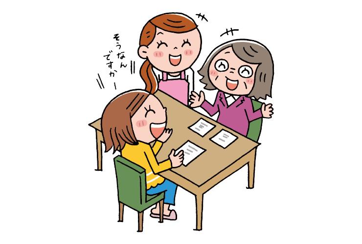 【新学期準備2】園のルールを保護者に説明