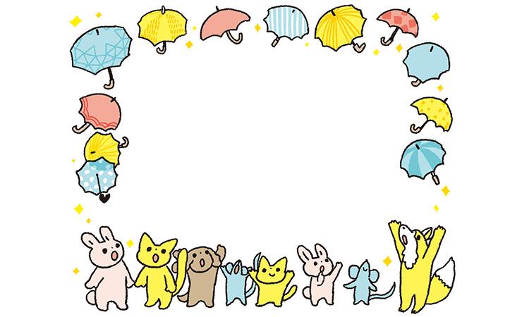 傘と動物の飾り枠