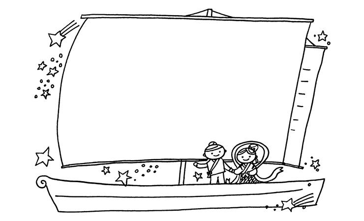 七夕の渡し船の飾り枠