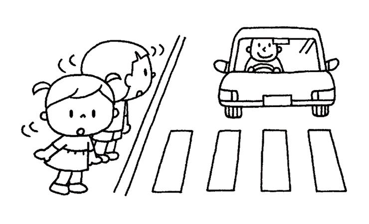 交通安全のイラスト