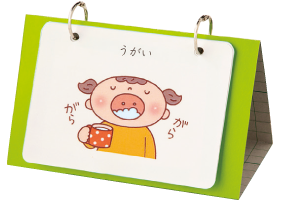 絵カード[3]