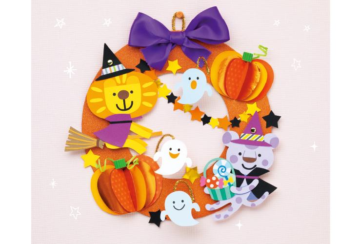割りピンで動かせる「キラキラかぼちゃのハロウィンリース」