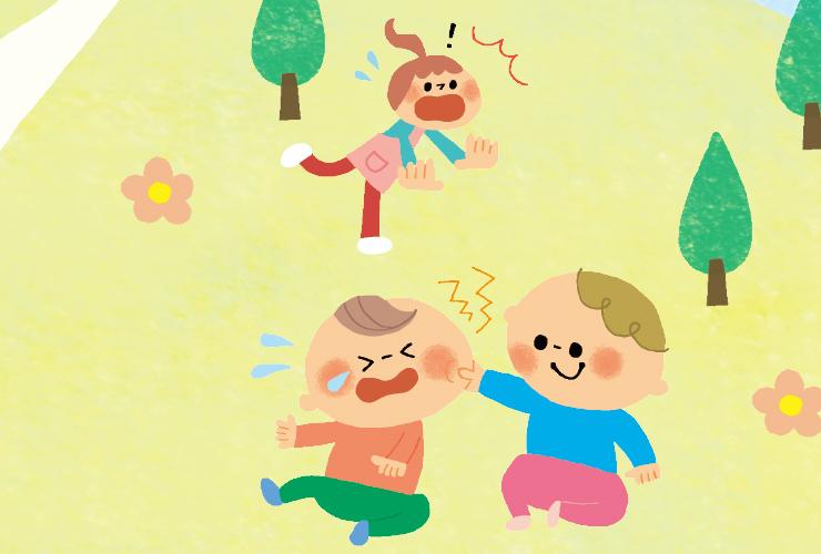 【0歳児】⼦どものトラブル対応のポイント