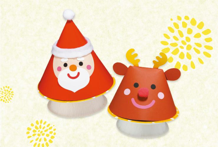 クリスマスの⼦ども製作〜サンタとトナカイのお菓⼦⼊れ