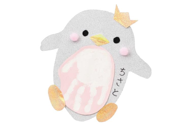 ⽩い⼿形でお腹を表現!「⼿形ペンギン」