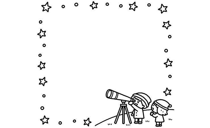 冬の天体観測の飾り枠