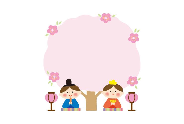 桜とおひなさまの飾り枠